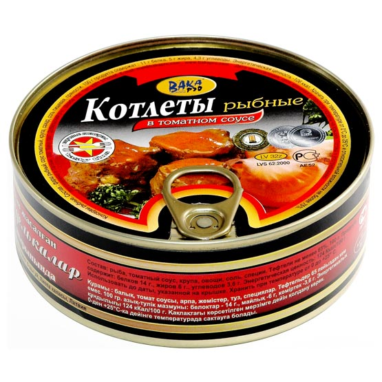 Fish Cutlets in tomato sauce 240g (EO/noEO)