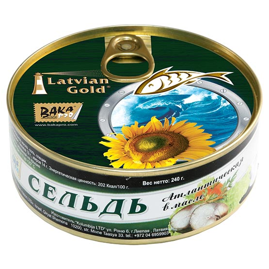 Herring in oil 240 g (EO/noEO)